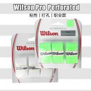 Wilson Pro Overgrip Perforated 吸汗带费德勒使用