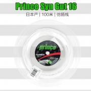 王子Prince Synthetic Gut 16 小盘仿肠网线100m
