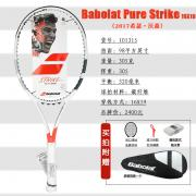 Babolat Pure Strike 98 16X19 (Project One7...