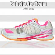 Babolat Jet Team All Court 网球鞋女款 2017款