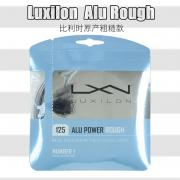 Luxilon Alu Power Rough网球线 费德勒用