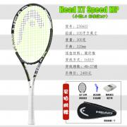 HEAD Graphene XT Speed MP L5 网球拍 特价