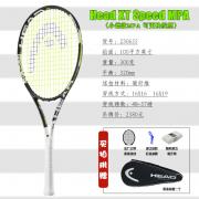 HEAD Graphene XT Speed MP A L5(两种穿线模式)小德15...