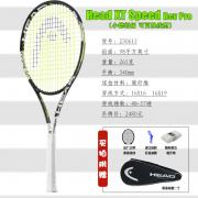 HEAD Graphene XT Speed REV PRO (两种穿线模式)