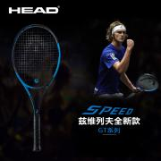 海德Head Youtek Graphene Touch Speed MP L5 L...