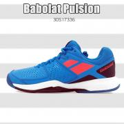 Babolat Pulsion All Court 网球鞋 2017 蓝色