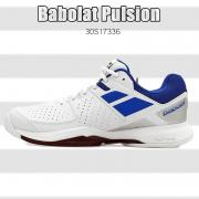 Babolat Pulsion All Court 网球鞋 2017 白色