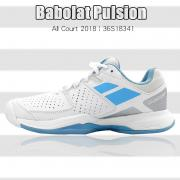 Babolat Pulsion All Court 女款网球鞋 2018 白蓝色