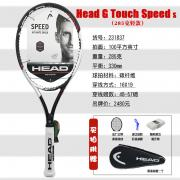HEAD Graphene Touch Speed S网球拍 L5