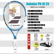Babolat Pure Drive Junior 23 儿童拍蓝色